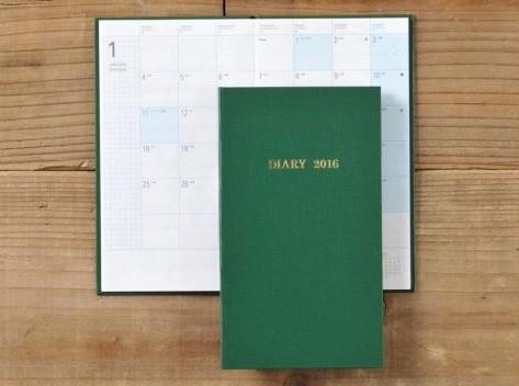 コクヨのビジネスアイテムブランドから16年版手帳が登場
