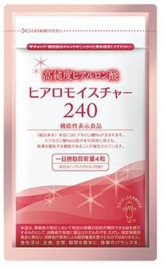 「食べるヒアルロン酸」配合のサプリメント!