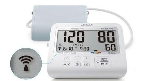 電波時計を搭載した電子血圧計