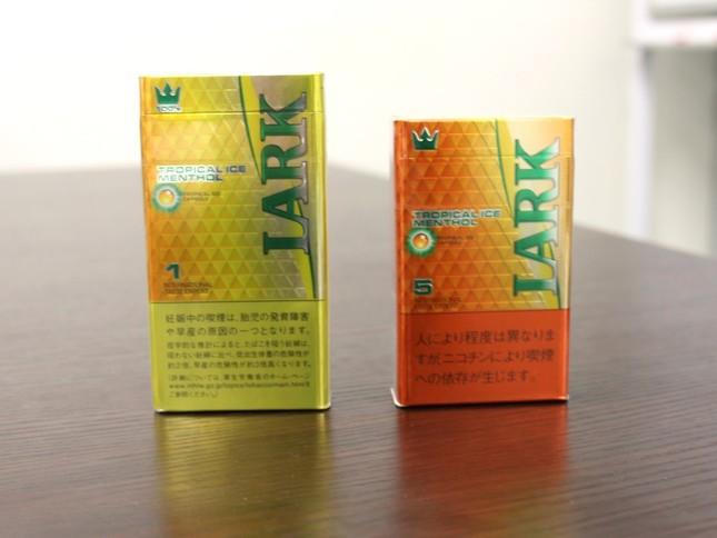 トロピカル タバコ