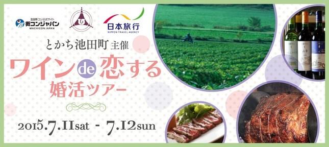 北海道の街を活性化させるイベント