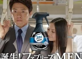 菜々緒の視線に松岡修造が悲しい「男の勘違い」! 「ファブリーズメン」新テレビCM