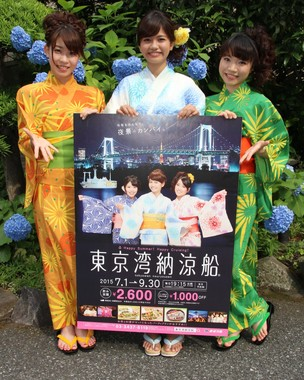 東京湾納涼船のPRでJ-CASTトレンド編集部を訪れた、(左から) 関根綾伽さん、橘みづほさん、土肥茉莉さん