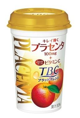 TBCドリンクシリーズに夏にうれしいブラッドオレンジ登場!