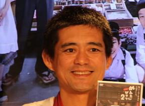 居酒屋「九州熱中屋」×ドラマ「めんたいぴりり」のコラボメニュー 主演の華丸さんが命名