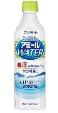 「アミール」ブランドから機能性表示食品のWATER登場!