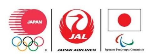嵐の大野さんデザインの東京オリンピックを応援する特別塗装機登場!