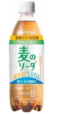 盛夏時の熱中症対策に麦で仕上げた「麦のソーダ」
