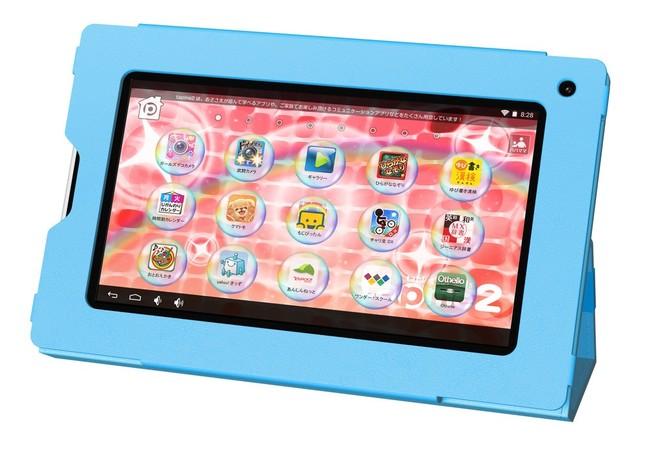 アクアブルー ハード・ソフト両面から子供向けに安全性配慮