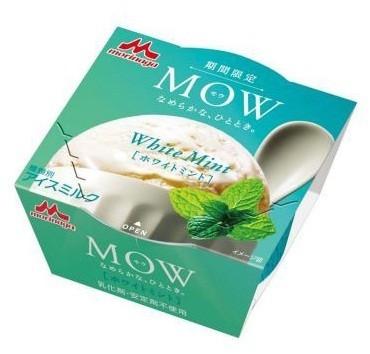 爽やかなミントとやさしいミルク