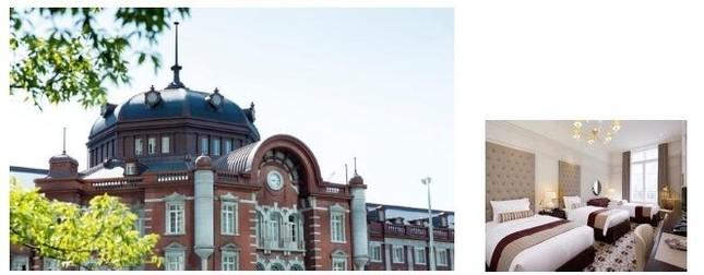 (左)丸の内駅舎 (右)パレスサイドデラックスツイン
