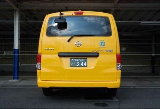 幸運の黄色いタクシー運行開始!