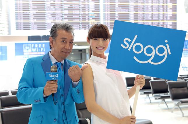 高田純次さんと永田さんは、スロギー ゼロフィールのプロモーション動画に出演している
