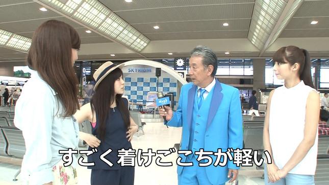 第6弾「空港編 ハワイ」は7月10日公開
