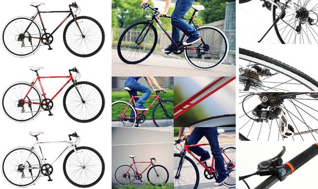 街乗りに最適化したクロスバイク登場!