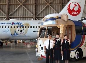 ディズニーシー「ダッフィー」が空を飛ぶ JALが特別機お披露目