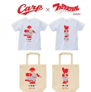 第1弾の黒田投選手、菊地選手デザインも関東地区で初めて発売