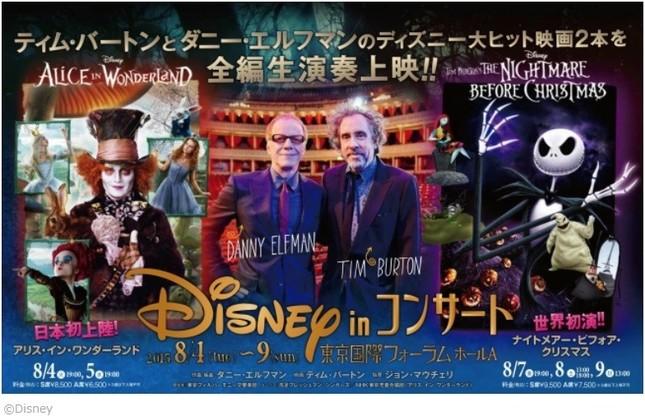 ダニー・エルフマンは今回の2作を含め、ティム・バートン監督の16作品で音楽を担当している。