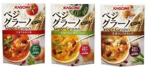 左から「ミネストローネ」「かぼちゃのポタージュ」「生姜コンソメスープ」