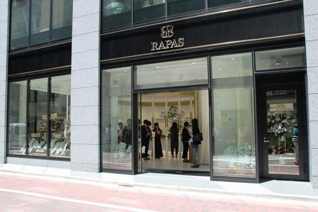 RAPAS银座店