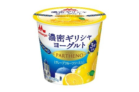 「濃密ギリシャヨーグルト PARTHENO(パルテノ)  グレープフルーツソース入」