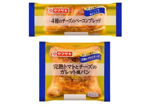 素材と製法にこだわった惣菜パン