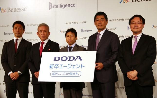 「DODA新卒エージェント」10月スタート