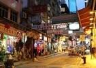 LCCで香港往復1万5000円~! ほぼ海外未経験でも「大満喫ドキドキ旅」