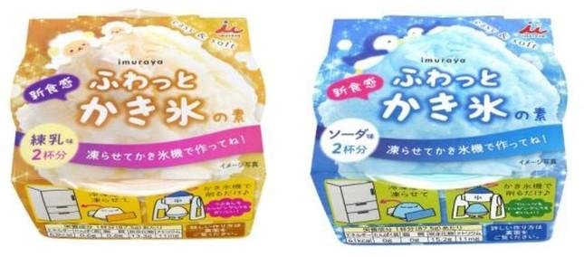 スーパーで買える、井村屋の「新食感ふわっとかき氷の素」 練乳とソーダの2種類