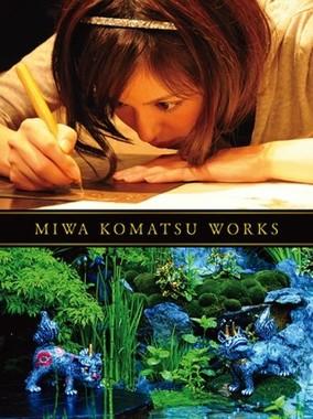 電子写真集「 MIWA KOMATSU WORKS」