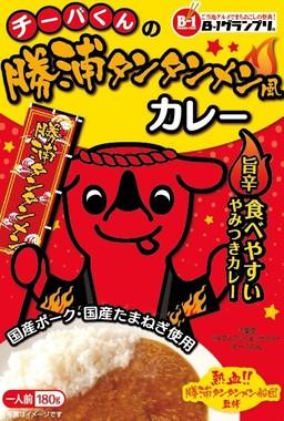 「熱血!!勝浦タンタンメン船団」監修