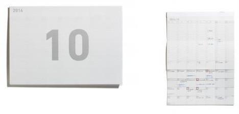 月、週、日の素早い切り替えが追加された今までにないアナログ手帳