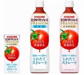 720mlペットボトルは、食塩無添加と低塩の2種。