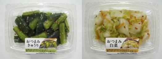 「おつまみきゅうり」(左)と「おつまみ白菜」(右)