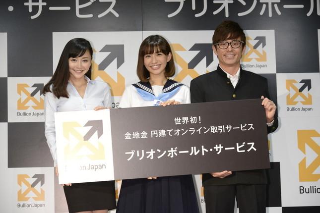 ブリオンジャパンのPRイベントに登場した(左から)杉原杏璃さん、優木まおみさん、藤森慎吾さん