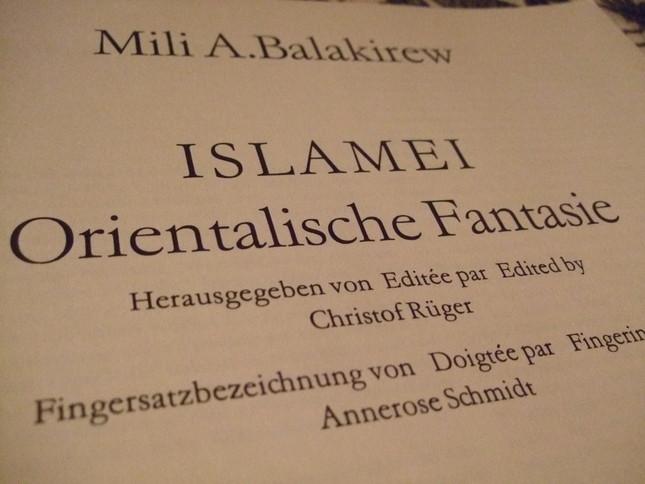 イスラメイ楽譜の扉ページ