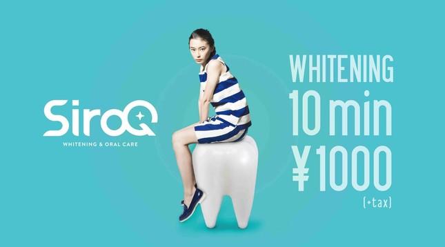 10分1000円でホワイトニングができる