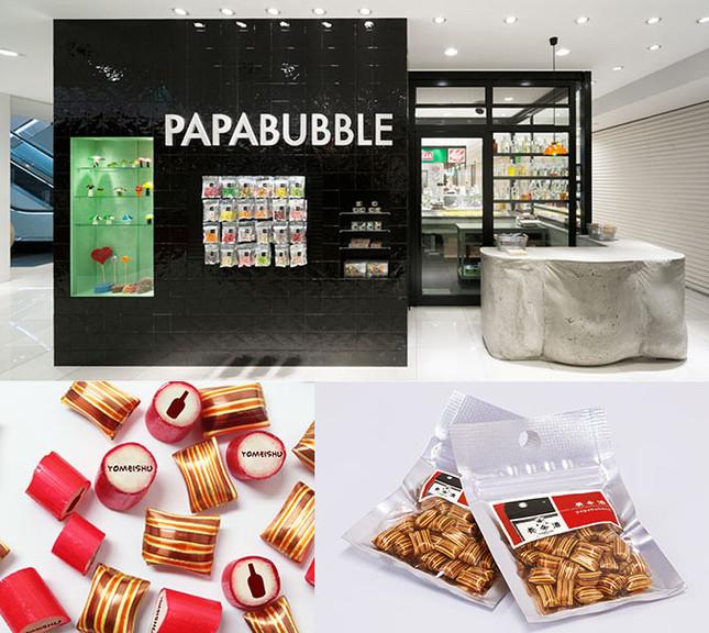 (上)パパブブレ大丸東京店ではイベントが開かれる (下)パウチ入り養命酒風味オリジナルキャンディ