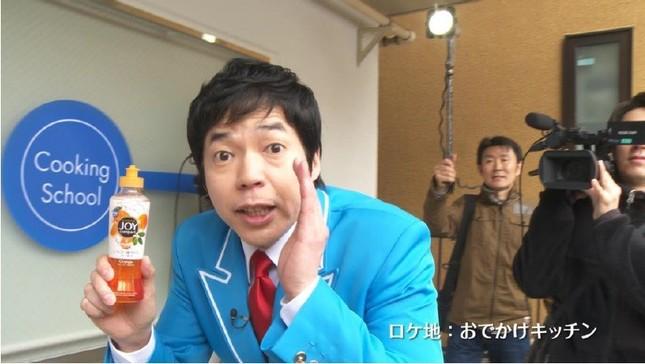 今田耕司さんがクッキングスクールに突撃し、ジョイの洗浄力を実証する
