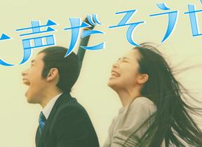 織田信成、シュールなちょんまげ第2弾 笑顔と歌で見ている人を陽気にさせるJOYSOUND新CM