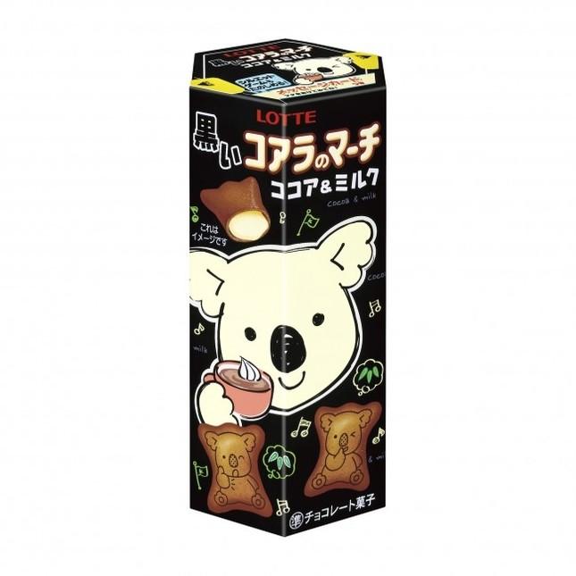 黒いコアラのマーチ〈ココア&ミルク〉