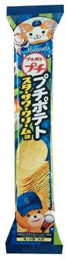 「プチポテト スターサワークリーム味」 YOKOHAMA STAR☆NIGHT2015スペシャルユニフォーム