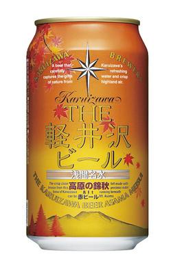 THE軽井沢ビール 〈浅間名水〉 高原の錦秋(赤ビール)