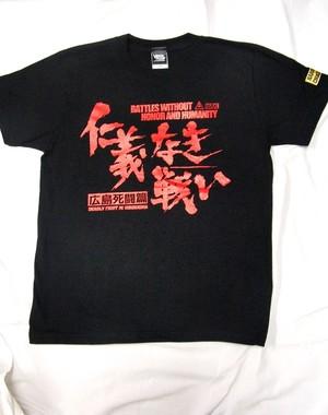 仁義なき戦い 広島死闘篇の画像 p1_20