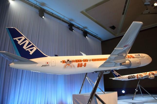 国内線向けに登場するボーイング767-300型機