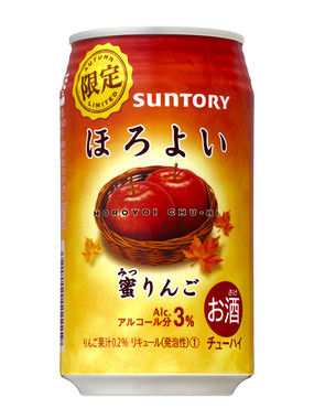 秋にぴったりの〈蜜りんご〉