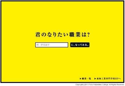 シンプルなトップページ