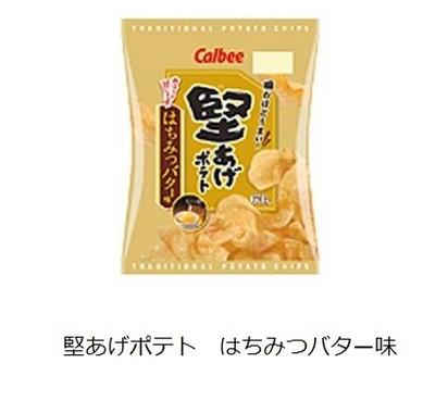 甘系スナック菓子トレンド加速!
