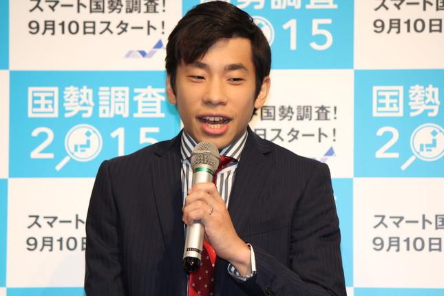 織田さんは「国勢調査プロジェクトチーム 広報担当」に任命された