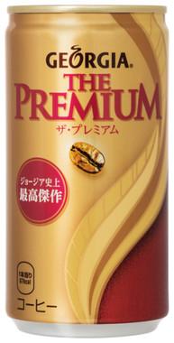 ゴールドを基調としたプレミアム感あるパッケージ 赤はコーヒーの香ばしさ、曲線は香り立ちを思わせる
